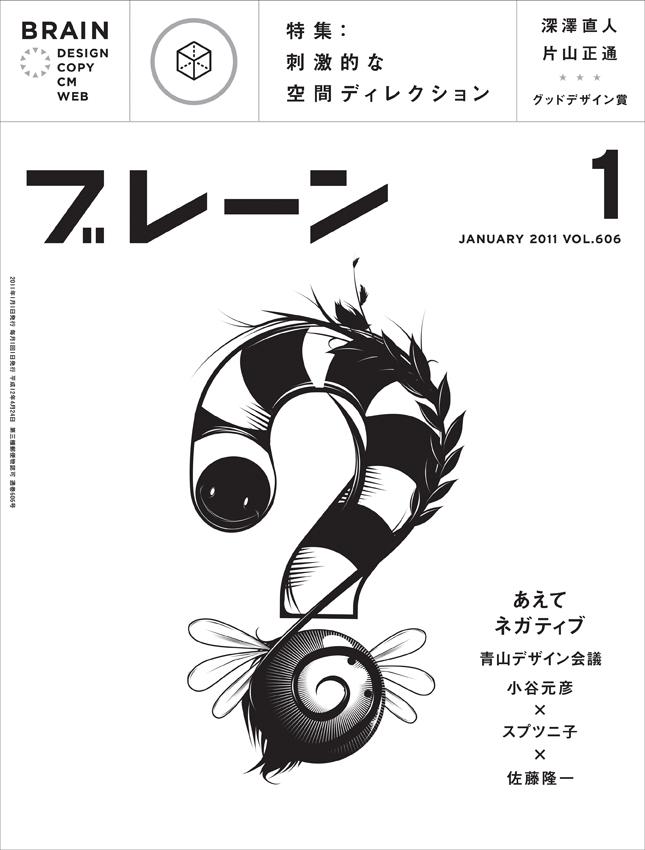 cover_201101_ok